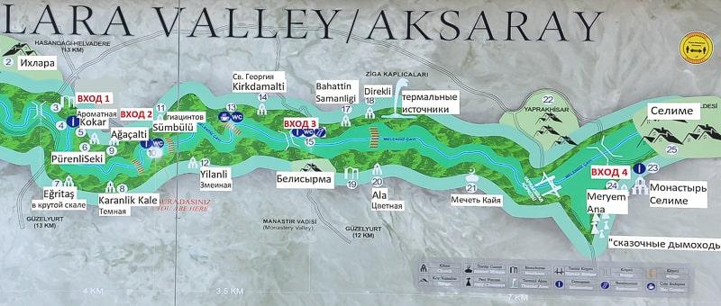 церкви долины ихлара на карте