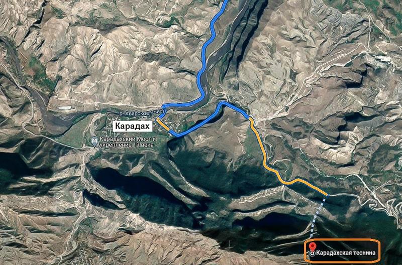 карадахская теснина как добраться