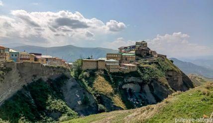 Село Чох, аул-крепость