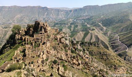 Аул-призрак Гамсутль, или прогулка по дагестанскому мачу-пикчу